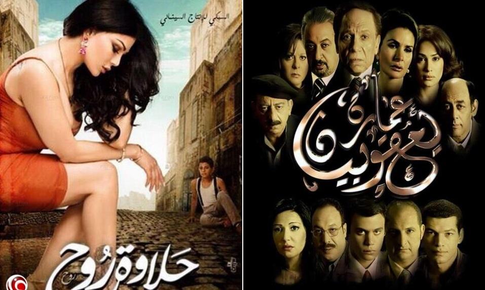 эротические фильмы с арабскими