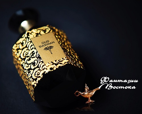 Oud Suleiman от Attar Collection