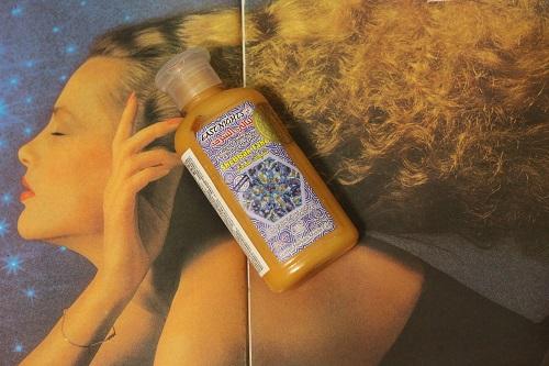 Бальзам для восстановления густоты волос с маслом листьев усьмы «Совершенный» East Nights